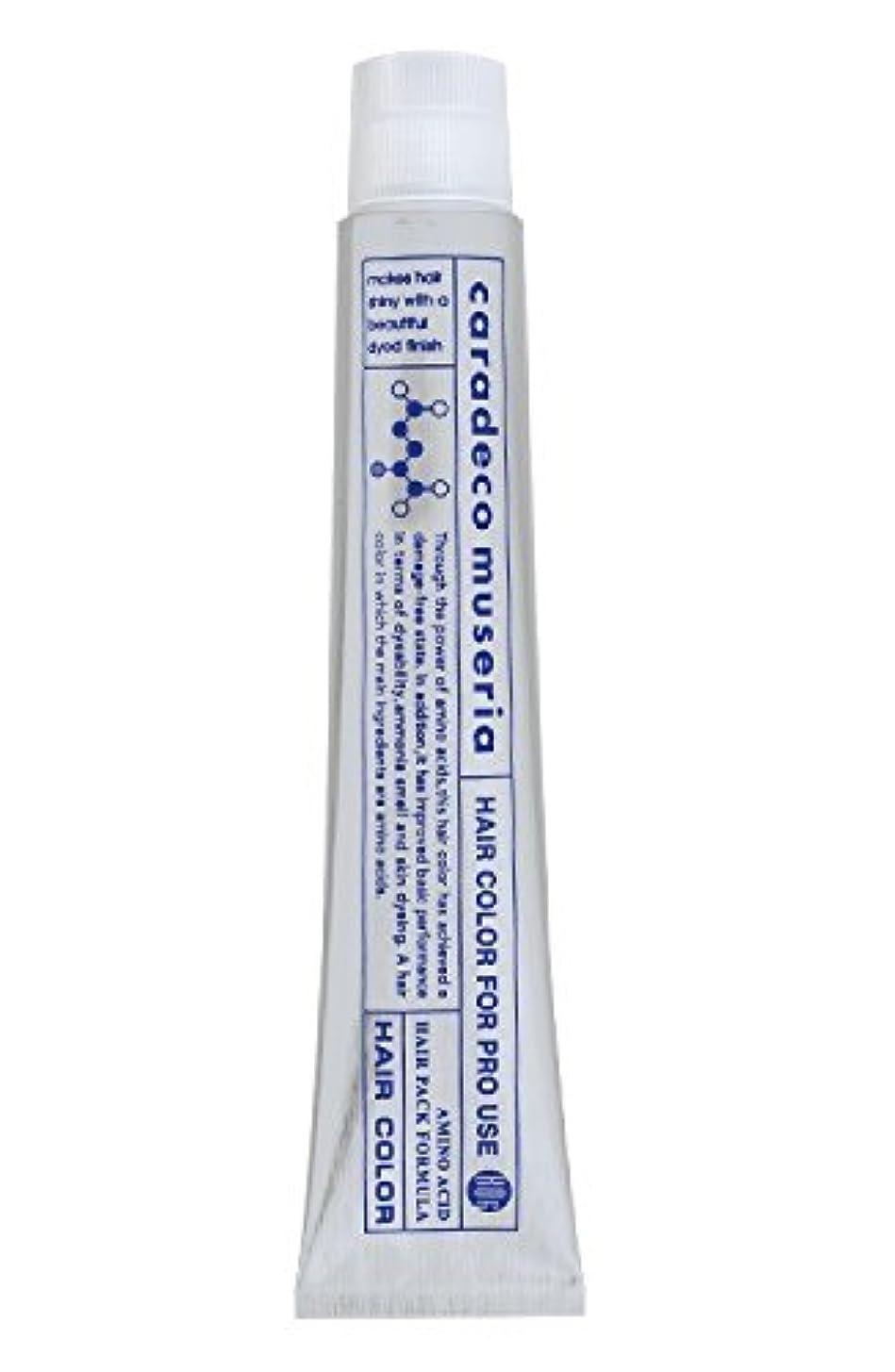 リンクルーム安全性中野製薬 CDミュゼリア ピンクV 9m 80
