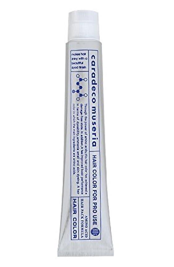 スーパーマーケット終わらせる供給中野製薬 CDミュゼリア ピンクV 9m 80