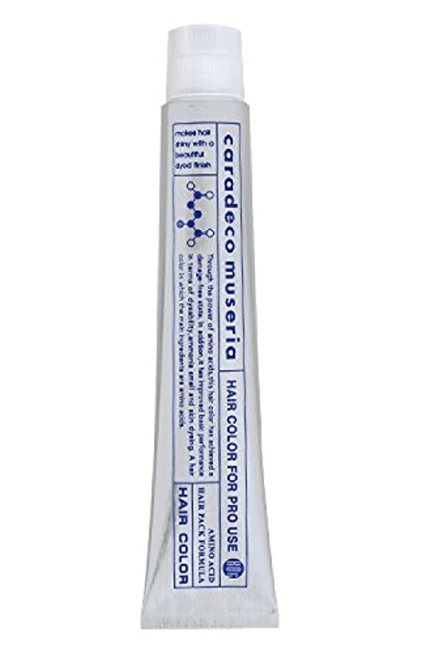 インド何か円形中野製薬 CDミュゼリア ピンクV 9m 80