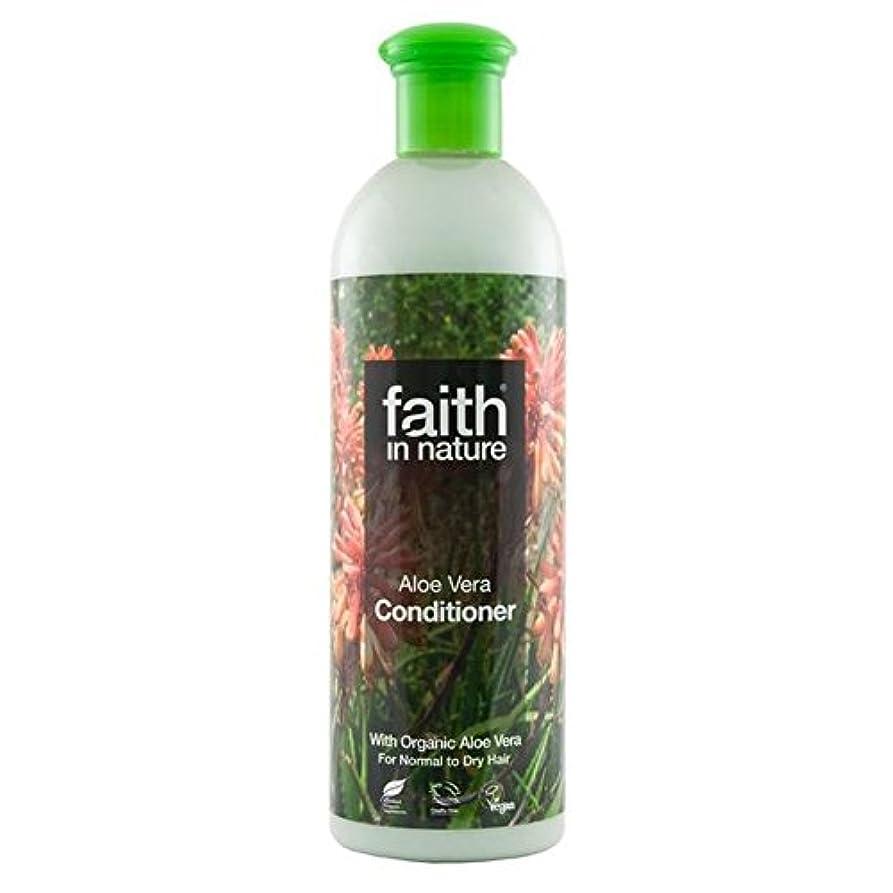 内なるファセット苦痛Faith in Nature Aloe Vera Conditioner 400ml (Pack of 2) - (Faith In Nature) 自然アロエベラコンディショナー400ミリリットルの信仰 (x2) [...