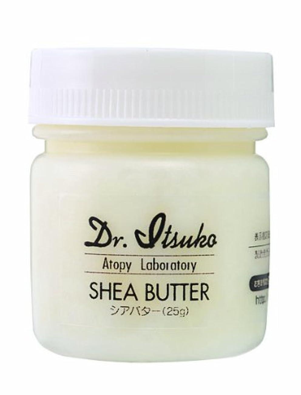 複数判読できない酸度Dr.Itsuko オーガニックシアバター 25ml