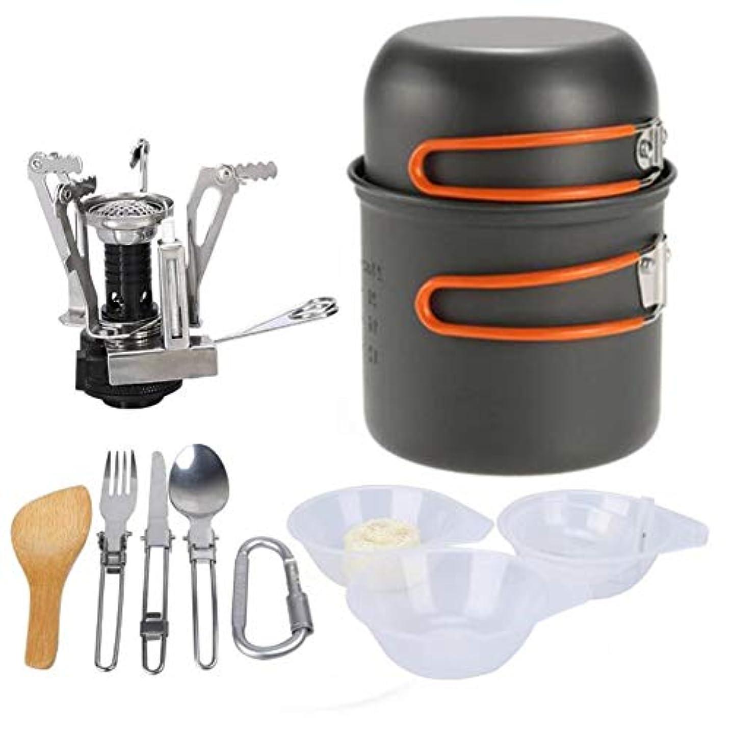 理想的にはドール素子超軽量キャンプ調理器具調理器具アウトドア食器セットハイキングピクニックバックパッキングキャンプ食器ポットパン1-2人