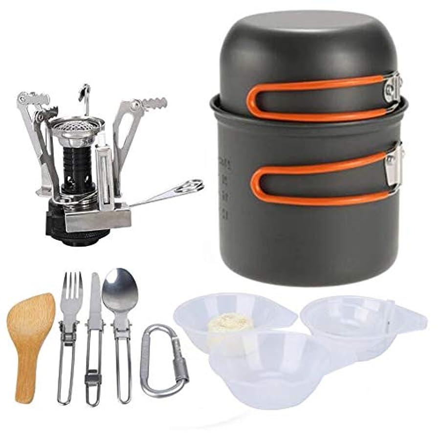 神いらいらする前置詞超軽量キャンプ調理器具調理器具アウトドア食器セットハイキングピクニックバックパッキングキャンプ食器ポットパン1-2人