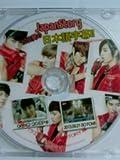 JAPANSTORY 韓国バラエティー 10日間 日本語字幕 DVD