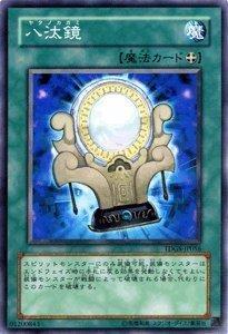 遊戯王 TDGS-JP056-N 《八汰鏡》 Normal