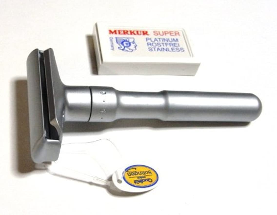 メルクールMERKUR(独) 髭剃り(ひげそり)両刃ホルダーFUTUR 700S 角度調節機能付 サテン(替刃10+1枚付)