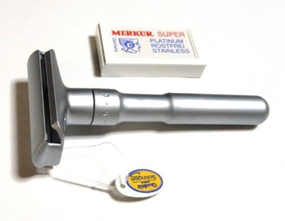 古いバレエ血メルクールMERKUR(独) 髭剃り(ひげそり)両刃ホルダーFUTUR 700S 角度調節機能付 サテン(替刃10+1枚付)