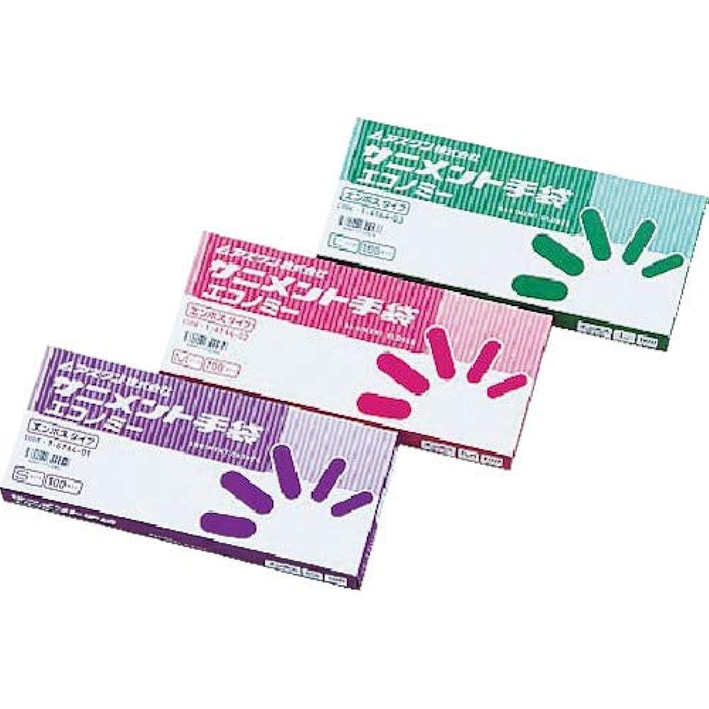 自明薄める検体アズワン ラボランサニメント手袋 PE エンボス付 M 10箱+1箱 / 1-4904-02