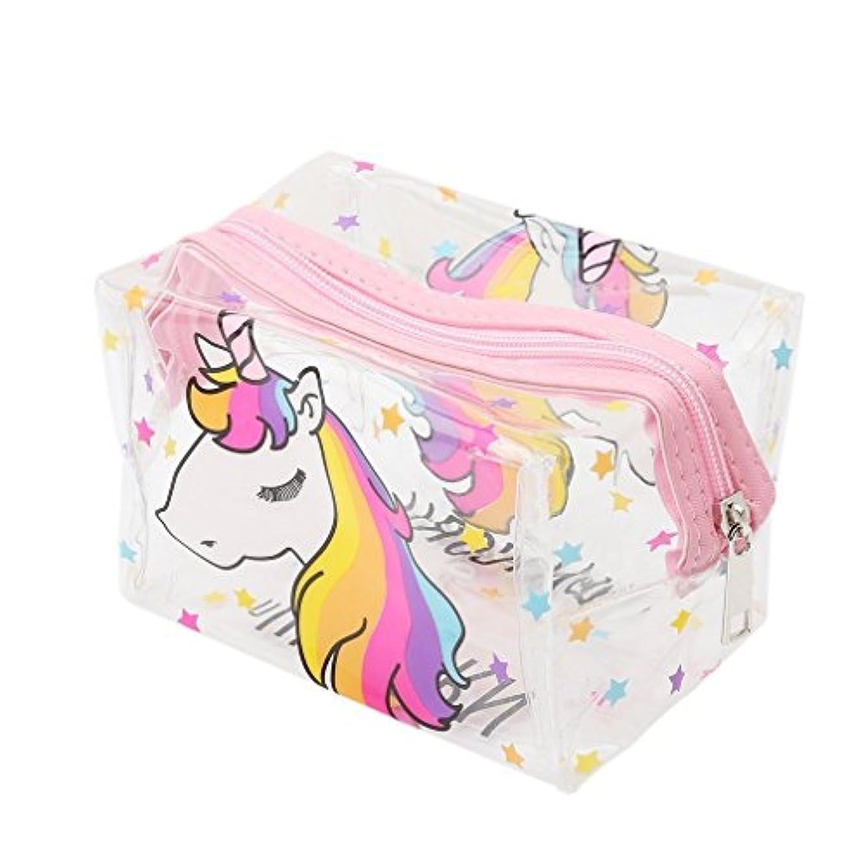 グリット架空の適用済みXiton 化粧品化粧ポーチ透明化粧トイレ袋ユニコーン化粧鉛筆(ピンク)化粧品袋