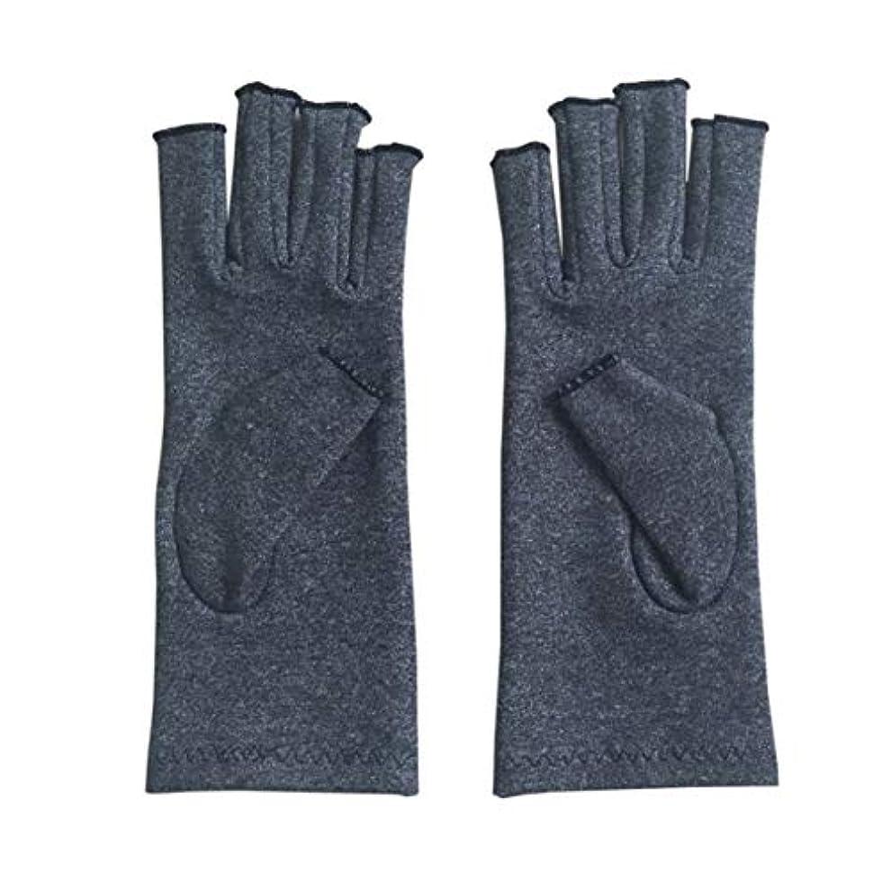パステル農夫アトミックIntercorey Aペア/セット快適な男性女性通気性関節炎関節痛緩和手袋