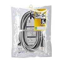 便利な延長コード! サンワサプライ 電源延長コード5m(3P-3P) TAP-EX253-5 〈簡易梱包