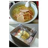 スープも手作り本格派! 北海道の水から作る函館塩ラーメン(5人分)