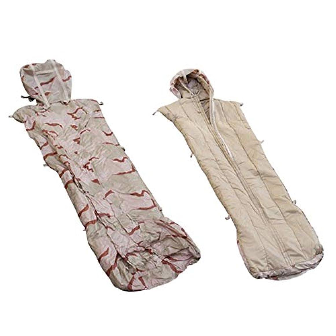 耐えるアサー肘掛け椅子新品 米軍タイプ シュラフ(寝袋)