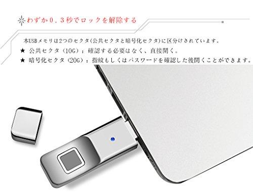 『Aspoir USBメモリ 指紋認識機能付32GB USB3.0対応 最新型フラッシュメモリ セキュリティ暗号化スティック金属製 高級感』の2枚目の画像