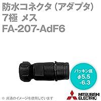 MEE FA-207-AdF6 防水コネクタ(アダプタ) (7極 メス) (パッキン径φ5.5-6.3) NN