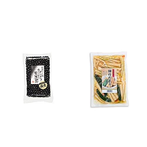 [2点セット] 国産 黒豆茶(200g)・青唐辛子 細竹たまり(330g)