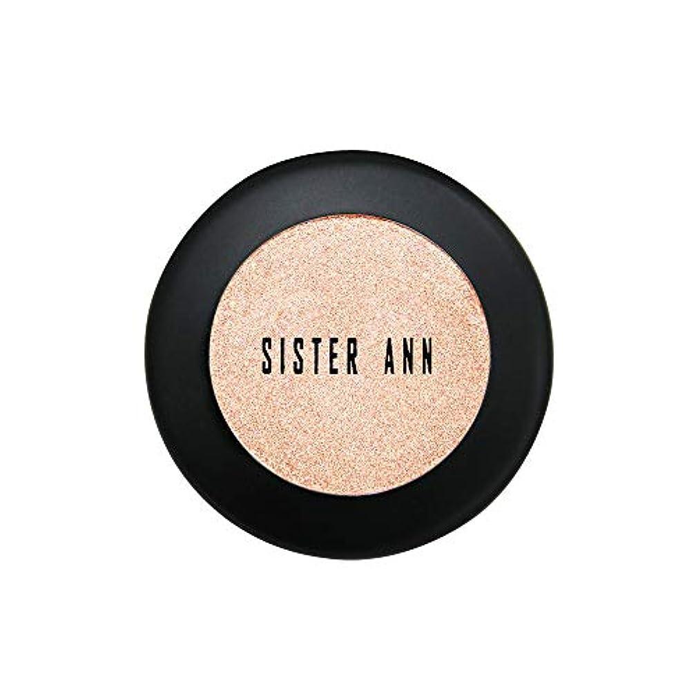 パット仕立て屋窒素[SISTER ANN] カラーシャインシャドウ (Glam Beige)