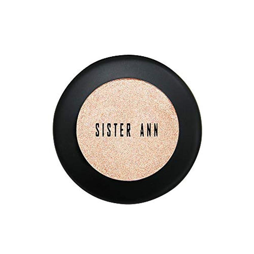 不一致アセンブリバルブ[SISTER ANN] カラーシャインシャドウ (Glam Beige)