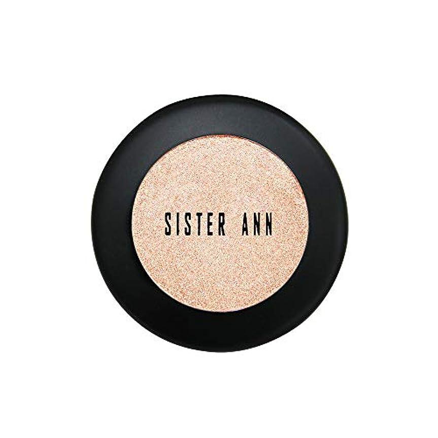 買い物に行く伸ばす実際に[SISTER ANN] カラーシャインシャドウ (Glam Beige)