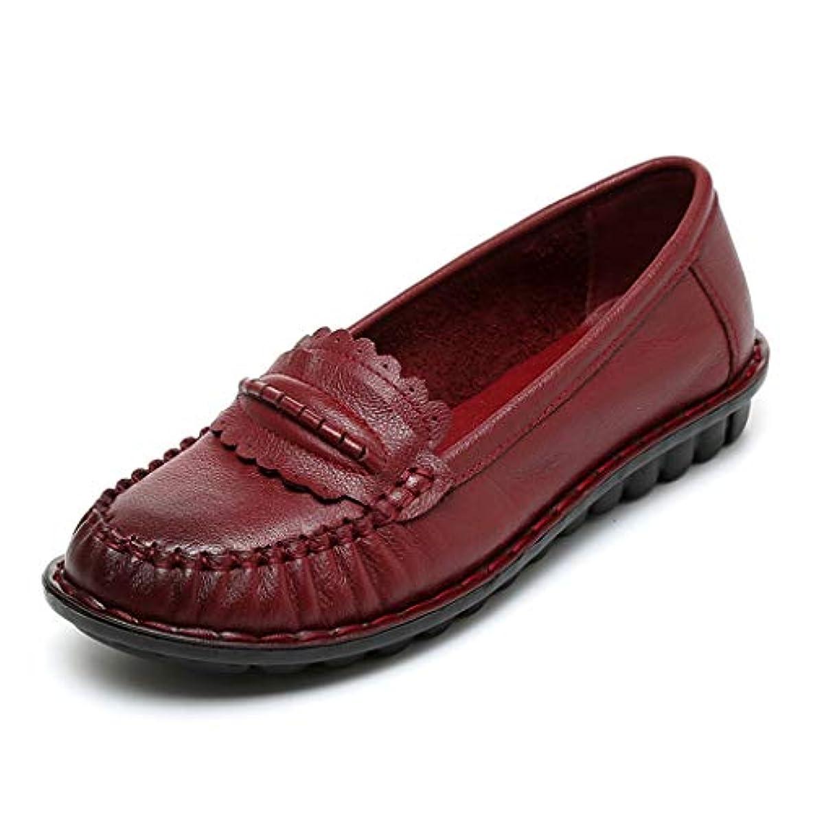 スロベニアまたシャワー[実りの秋] シニアシューズ レディース 26.0CMまで お年寄りシューズ 疲れにくい 滑り止め 婦人靴 モカシン 介護用 軽量 安定感 通気性 高齢者 母の日 敬老の日 通年