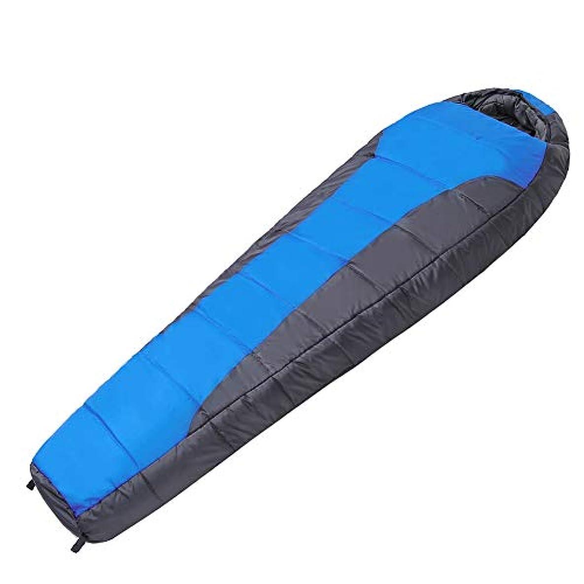 農業の式電話するキャンプやハイキングに最適なミイラ寝袋、2-3シーズン、225x70cm