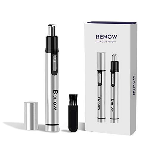 Benow 鼻毛カッター はなげカッター 男女兼用 プレゼント 質感よい 内刃水洗い可能 持ち込み便利 BN-M001