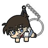 名探偵コナン 江戸川コナン つままれキーホルダー Ver.2.0
