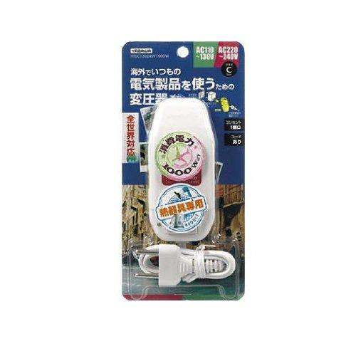 ヤザワ 海外旅行用変圧器 全世界対応 電子式(熱器具専用) ...