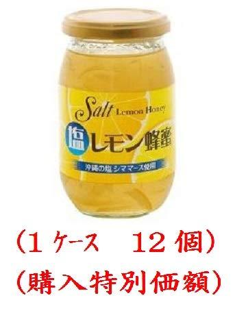 国産レモン.はちみつ400g(1ケース12個入り購入価額)ユニマットリケン
