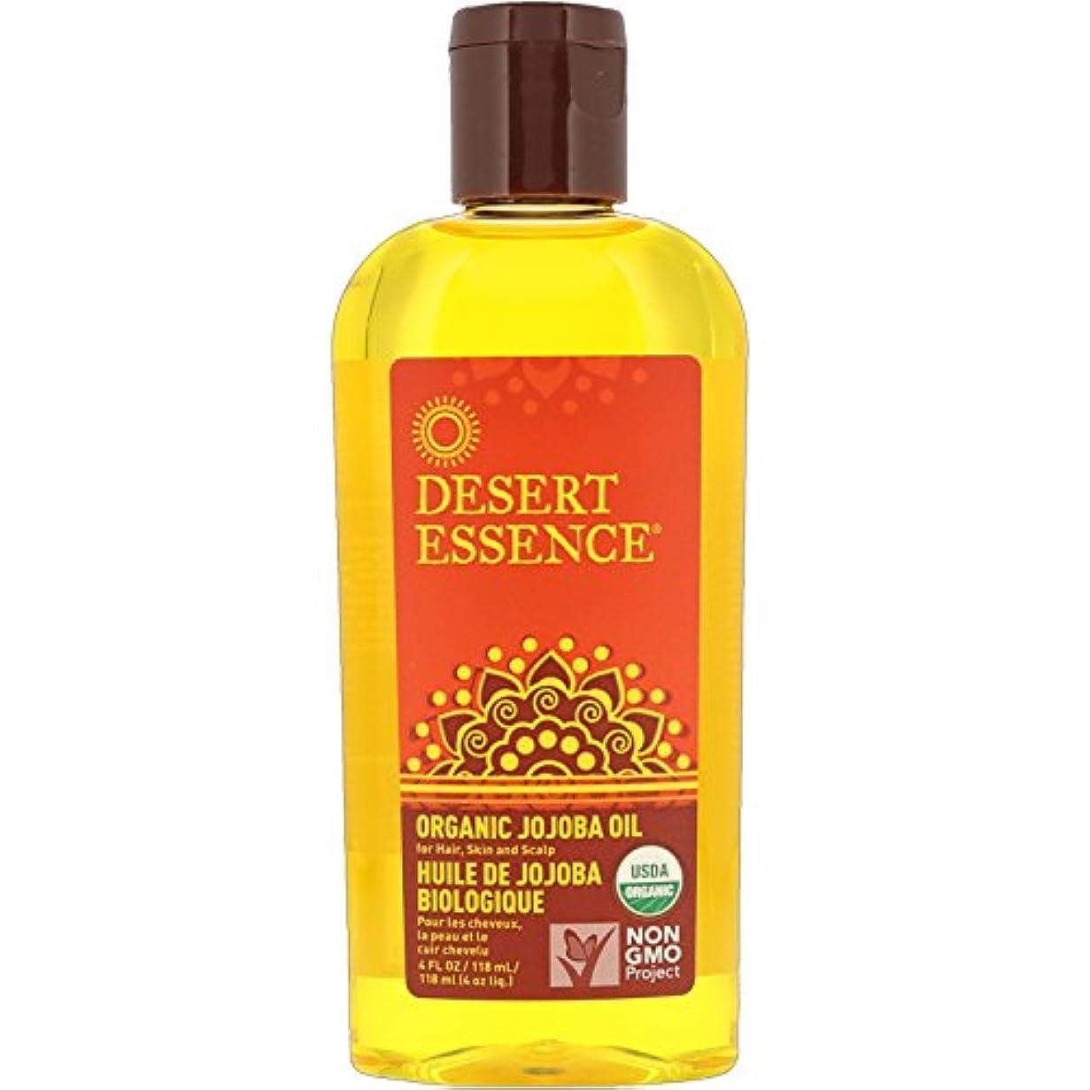 長老彼女自身汗Desert Essence Organic Jojoba Oil 120 ml (並行輸入品)