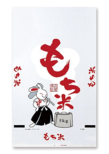 米袋 ポリ乳白 もち米 福うさぎ 1.4kg 100枚セット...