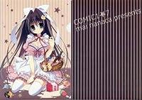 COMIC1☆7クリアファイル(ななかまい)