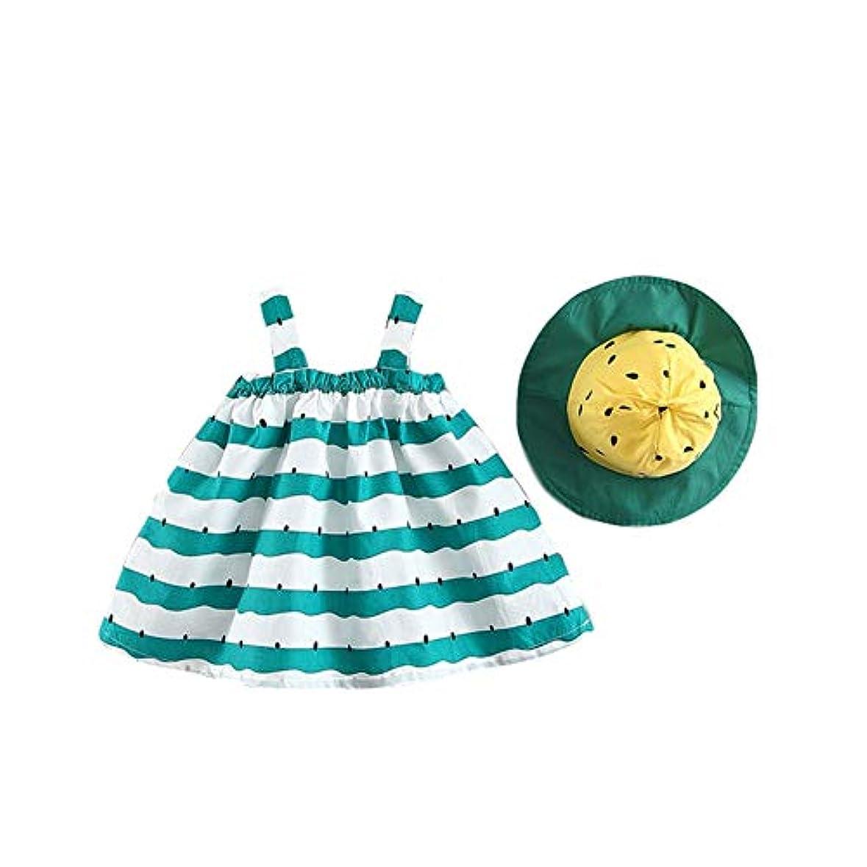 ポーチ日食葉を集めるLYWENQINHG ベビー ワンピース ノースリーブ 帽子 2点セット スイカ柄 キッズ 吊りスカート 可愛い 夏 お出かけ 写真記念