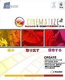 Cinematize 2