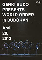 須藤元気 Presents WORLD ORDER in 武道館[DVD]