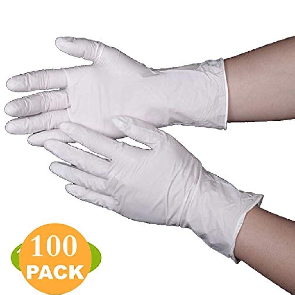 ハンカチ通貨スラッシュニトリル使い捨て9インチの厚さのゴム食品加工手袋ホワイト耐性-100パーボックス (Size : M)