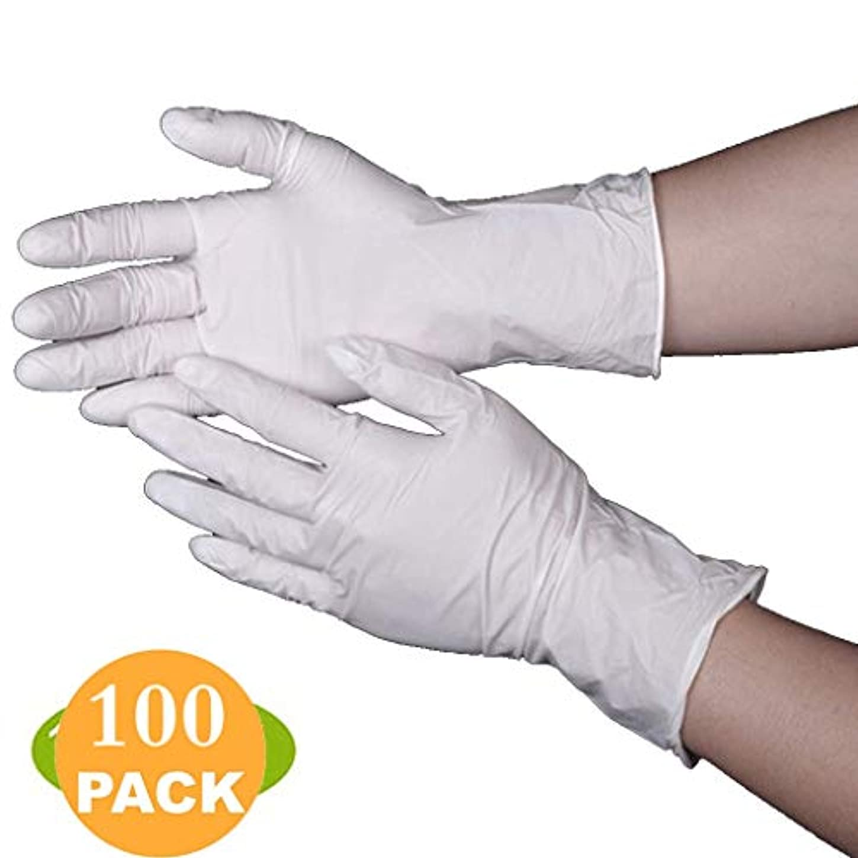 邪悪なケープ女王ニトリル使い捨て9インチの厚さのゴム食品加工手袋ホワイト耐性-100パーボックス (Size : M)