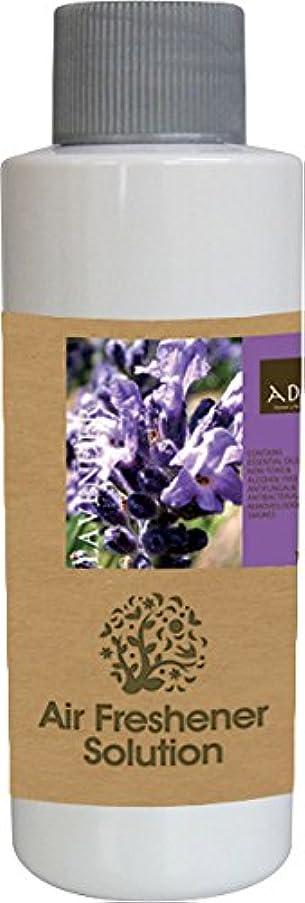 エアーフレッシュナー 芳香剤 アロマ ソリューション ラベンダー 120ml