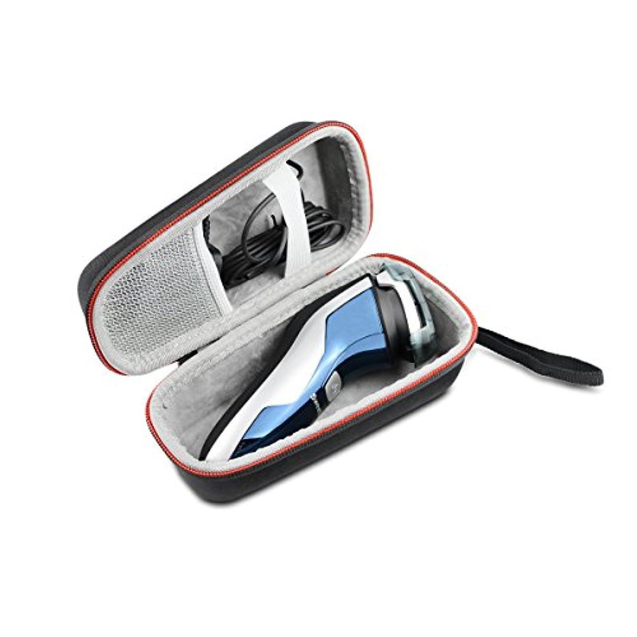 円形村副詞Philips フィリップス メンズシェーバー アクアタッチ AT891A AT791/16 AT883/16 PT764/14 スーパー便利な ハードケースバッグ 専用旅行収納 対応 AONKE