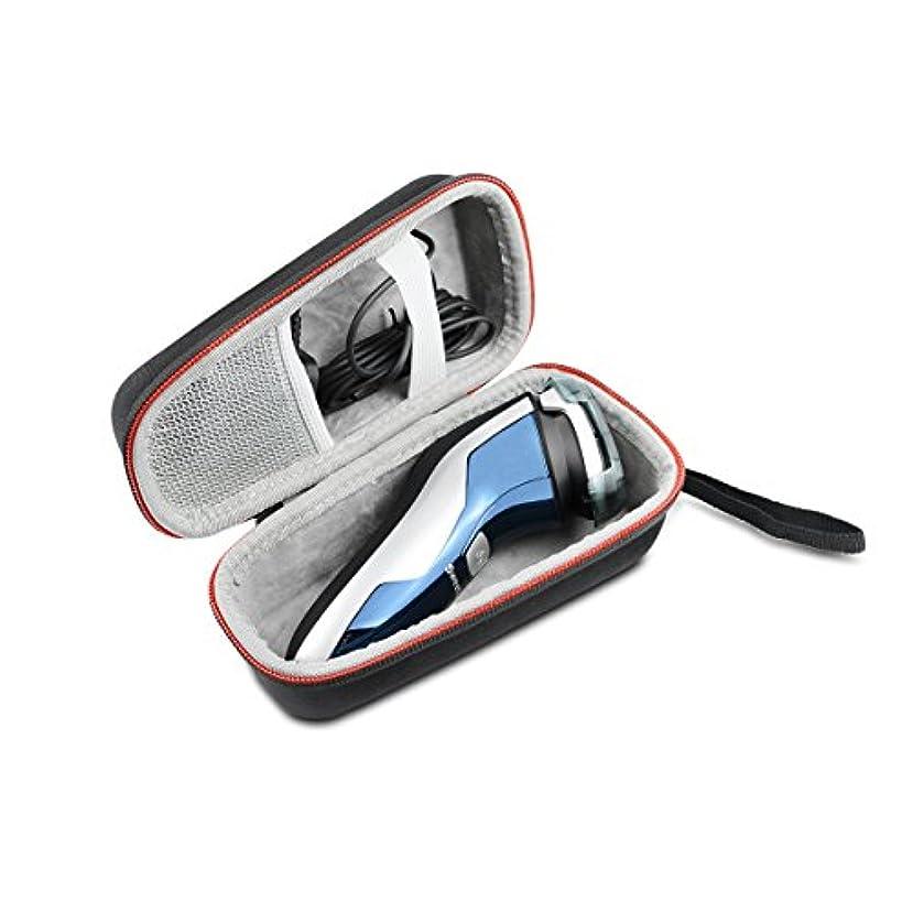 すべき一回マウスピースPhilips フィリップス メンズシェーバー アクアタッチ AT891A AT791/16 AT883/16 PT764/14 スーパー便利な ハードケースバッグ 専用旅行収納 対応 AONKE