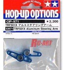 田宮模型 【53971】 TRF501X アルミステアリングアーム