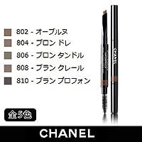 シャネルスティロ スルスィル ウォータープルーフ 全5色 -CHANEL-