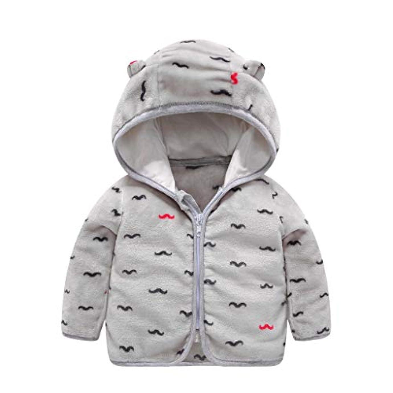 最大限あまりにも砂利F_Qimink キッズ ベビー服 コート ジャケット 長袖 フード付き かわいい耳 ジッパー かわいい カーディガン やわらかい 赤ちゃん 子供服 女の子 男の子 おしゃれ 秋冬 暖かい 保温 防寒 アウターウェア 人気 出産祝い 新生児服 普段着 お出かけ