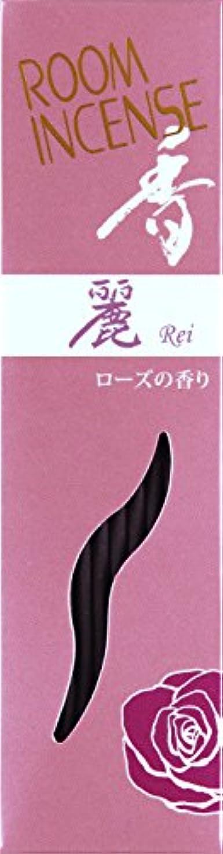服を片付ける状六玉初堂のお香 ルームインセンス 香 麗 スティック型 #5564