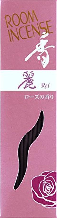 拍手前提革新玉初堂のお香 ルームインセンス 香 麗 スティック型 #5564