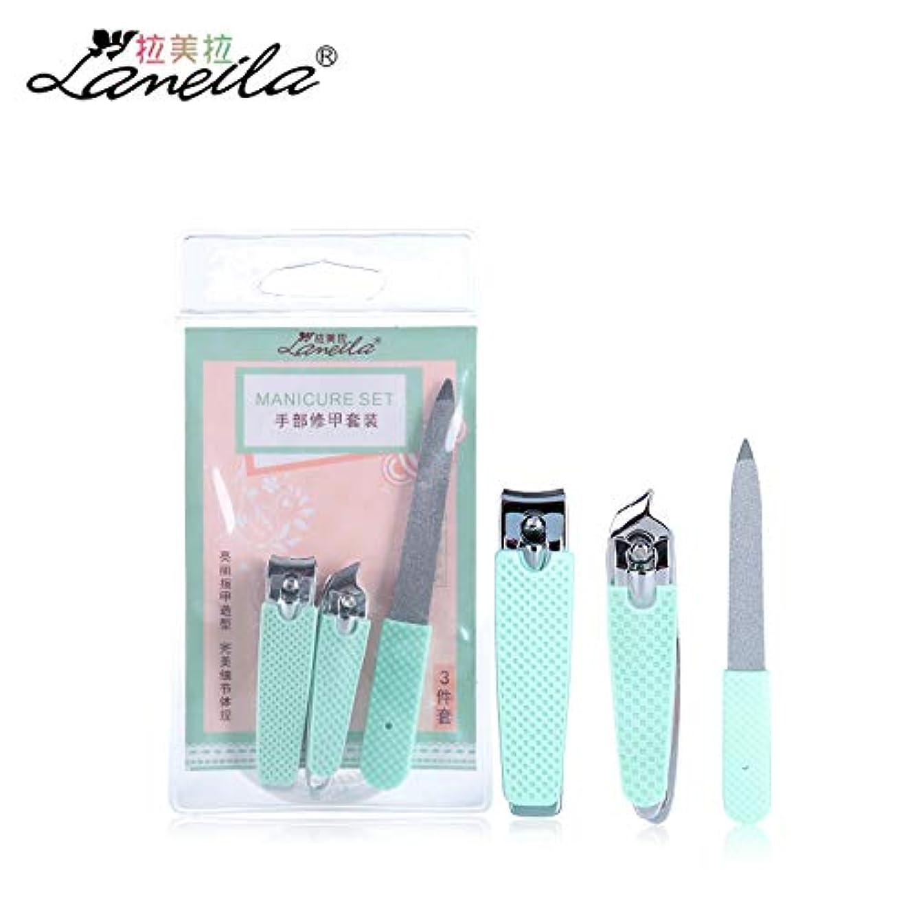 豊富に評価するとは異なりラテンアメリカのステンレス鋼の爪切りマニキュア爪切りマニキュアセット3個で毎日使用するためのセットC0171