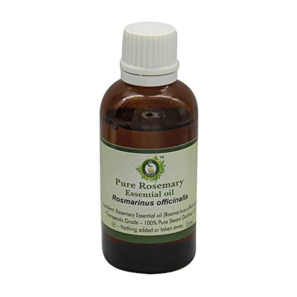 敵対的ちなみに飛び込むR V Essential ピュアローズマリーエッセンシャルオイル30ml (1.01oz)- Rosmarinus Officinalis (100%純粋&天然スチームDistilled) Pure Rosemary...