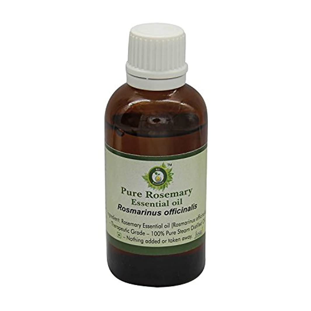 R V Essential ピュアローズマリーエッセンシャルオイル30ml (1.01oz)- Rosmarinus Officinalis (100%純粋&天然スチームDistilled) Pure Rosemary...