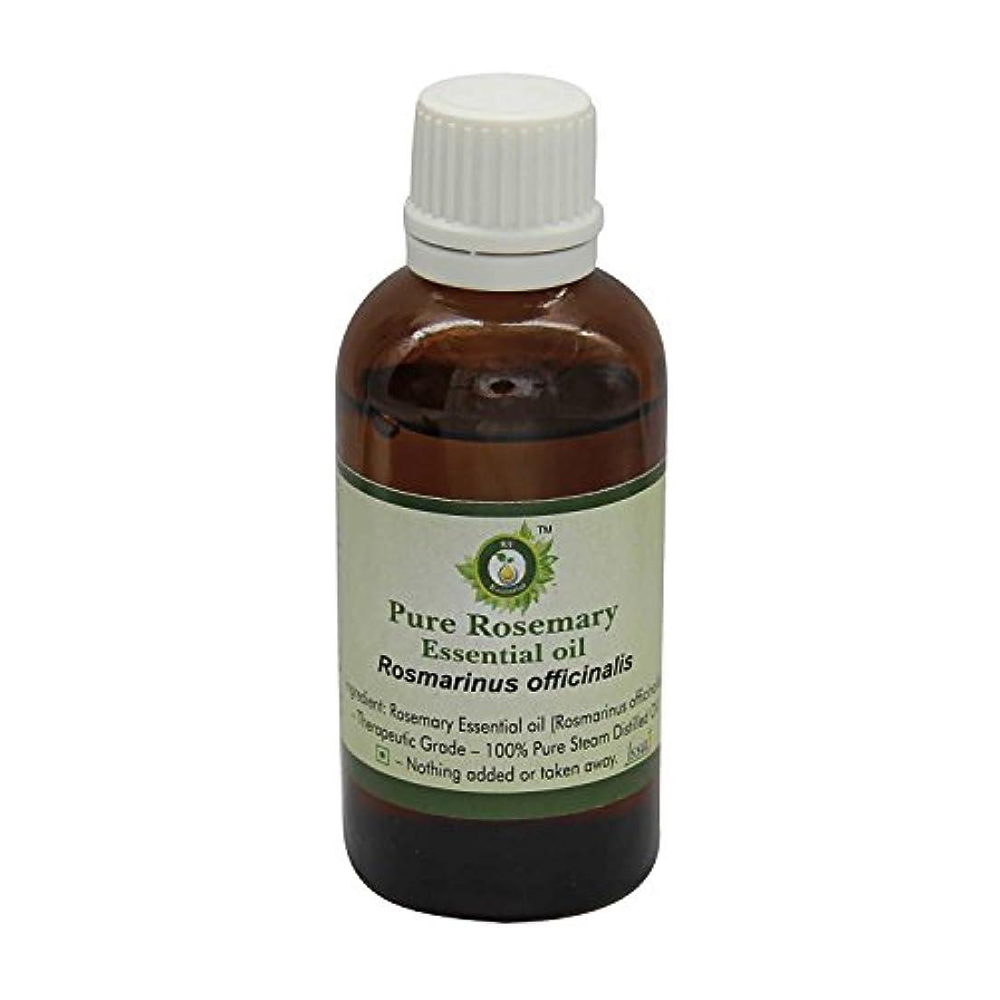 連合気取らないオペレーターR V Essential ピュアローズマリーエッセンシャルオイル30ml (1.01oz)- Rosmarinus Officinalis (100%純粋&天然スチームDistilled) Pure Rosemary...