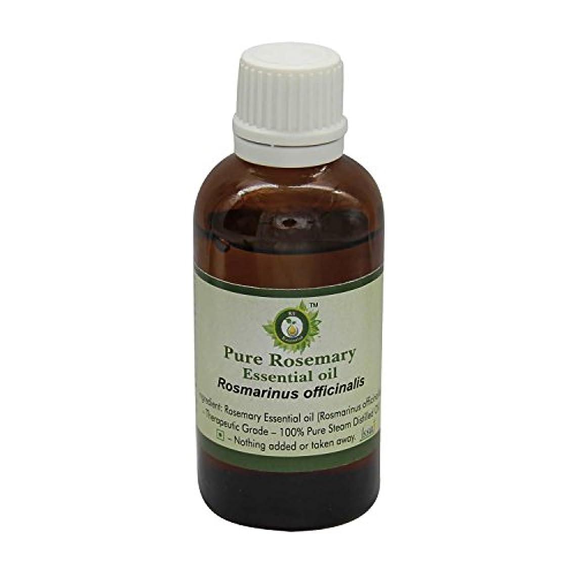 無駄有害少なくともR V Essential ピュアローズマリーエッセンシャルオイル30ml (1.01oz)- Rosmarinus Officinalis (100%純粋&天然スチームDistilled) Pure Rosemary...